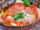 Рецепта Сирене по шопски с печени чушки в глинено гювече на фурна